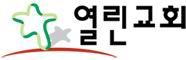 logo-YullinChurch.jpg